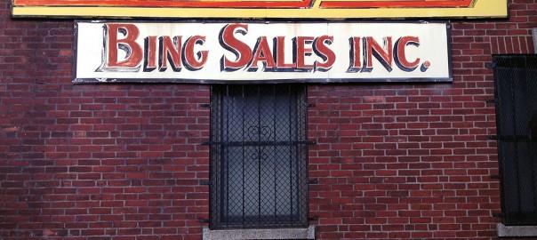 Bing Sales